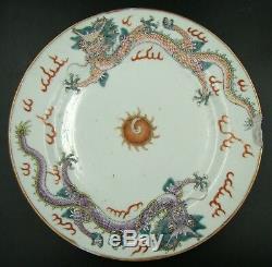 18th Century CHINA YONGZHENG Chinese Famille Rose Dragon Plate VERY RARE