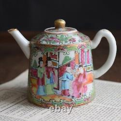 An antique Chinese rose mandarin teapot in rare shape, 19th Century