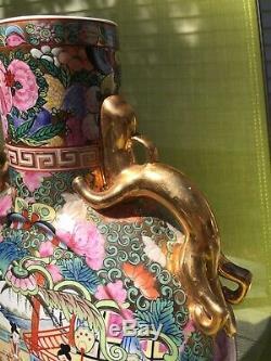 Antique Rose Medallion Vase Unique Rare Moon Flask Beast Gold Handles 15X9