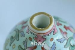 Antique Vintage Chinese Famille Rose Three Boys Gourd Shaped Vase with Rare Mark