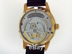 Glashutte Original PanoMatic Tourbillon 91-01-01-01-04 18k Rose Gold $114,900 LN