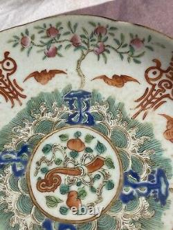 Rare Antique Chinese Famille Rose Dish Plate Jiaqing Mark