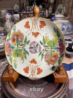 Rare Antique Chinese Famille Rose Dish Plate Sanduo, Jiaqing Period, Marked