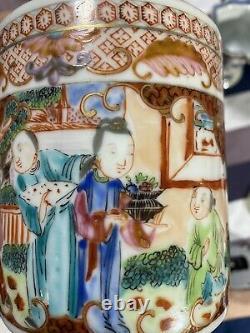 Rare Antique Chinese Famille Rose Mandarin Mug Cup