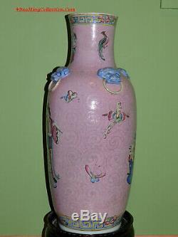 Rare Chinese Daoguang Nyonya Peranakan Famille Rose Sgraffito Ground Floor Vase