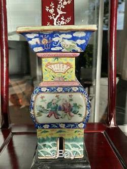 Rare Nice Antique Chinese Famille Rose Porcelain Censer Censer 19th C