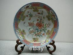 Rare important Chinese Famille Rose PeachBloom dish Qianlong Mark & Period 18thC