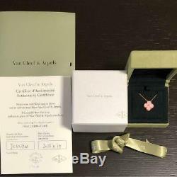 Van Cleef & Arpels Necklace 2015 Xmas Limited alhambra K18 Rose Gold Pink Rare